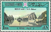 [Oman Harbours in 1809 - Maskat, Typ O3]
