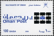 [Oman Post, Typ QT]