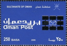 [Oman Post, Typ QT1]