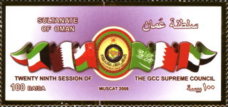 [The 29th Session of the GCC Supreme Council, Typ RI]