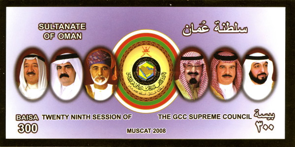 [The 29th Session of the GCC Supreme Council, Typ RJ]