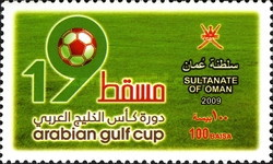 [Football - Arabian Gulf Cup, Typ RK]