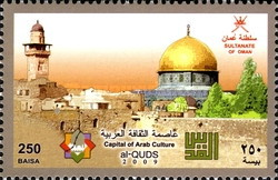 [Jerusalem - Capital of Arab Culture 2009, Typ RL]