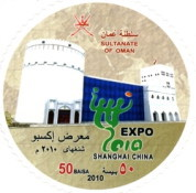 [World EXPO 2010 - Shanghai, China. Self Adhesive Stamp, Typ SD]