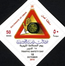[Traffic Safety Day, Typ SL]