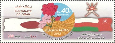 [The 40th Anniversary of Diplomatic Relations with Japan, Typ TS]