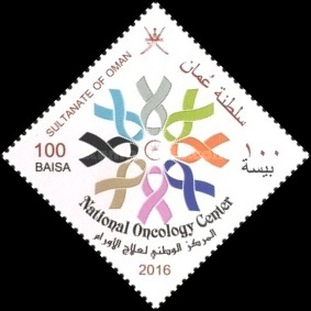 [The 8th International Oncology Conference - Muscat, Oman, type XU]