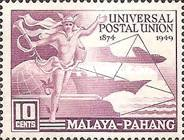 [The 75th Anniversary of the Universal Postal Union, type K]