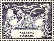 [The 75th Anniversary of the Universal Postal Union, type L]