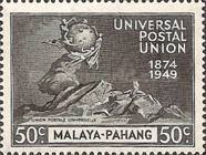 [The 75th Anniversary of the Universal Postal Union, type N]