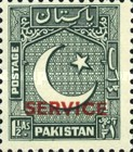 [Local Motifs - Pakistan Postage Stamps of 1948 Overprinted