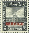 [Local Motifs - Pakistan Postage Stamps of 1949 Overprinted