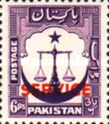[Local Motifs - Pakistan Postage Stamps of 1948 Overprinted with