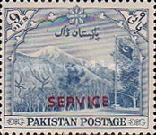 [The 7th Anniversary of Independence - Pakistan Postage Stamps of 1954 Overprinted with Larger