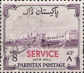 [The 8th Anniversary of Independence - Pakistan Postage Stamps of 1955 Overprinted