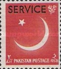 [The 9th Anniversary of Independence - Pakistan Postage Stamps of 1956 Overprinted
