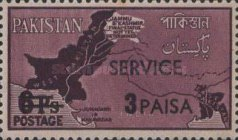 [New Currency - Pakistan Surcharged Postage Stamps of 1961 Overprinted