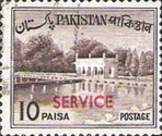 [Local Motives - Pakistan Postage Stamps of 1961 Overprinted