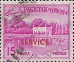 [Local Motives, Bengali Writing Redrawn - Pakistan Postage Stamps of 1962-1965 Overprinted