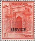 [Local Motives - Pakistan Postage Stamp of 1963 Overprinted
