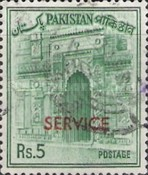 [Local Motives, Bengali Writing Redrawn - Pakistan Postage Stamps of 1962-1963 Overprinted