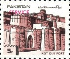 [Forts - Postage Stamps of 1984 Overprinted