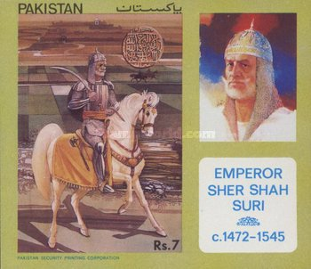 [The 520th Anniversary of the Birth of Emperor Sher Shah Suri, 1472-1545, Typ ]