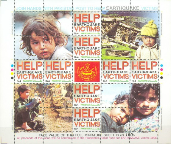 [Help Earthquake Victims, Typ ]