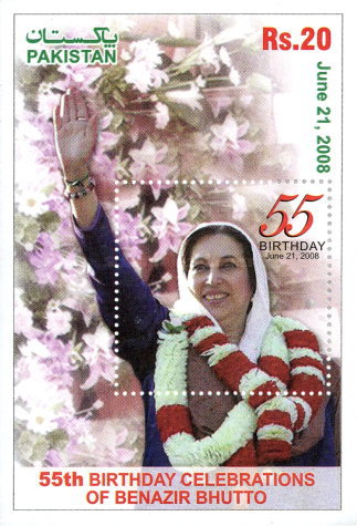 [The 55th Anniversary of the Birth of Benazir Bhutto, Typ ]