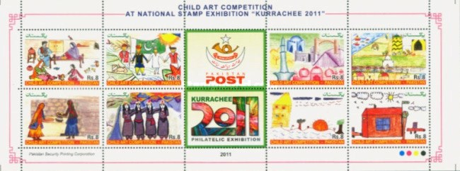 [Children's Drawings - National Stamp Exhibition KURRACHEE 2011, type ]