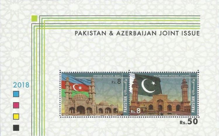 [Mosques - Joint Issue with Azerbaijan, Typ ]