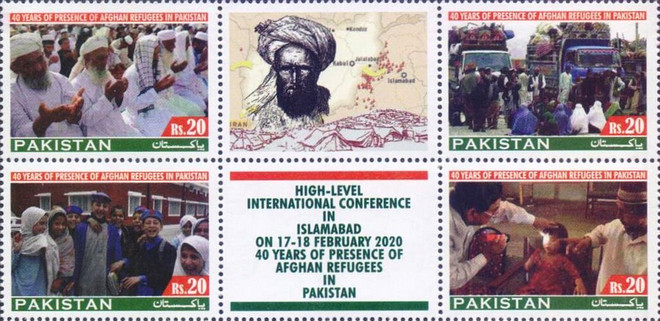 [The 40th Anniversary of Afghan Refugees in Pakistan, type ]