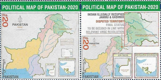 [Political Map of Pakistan, type ]
