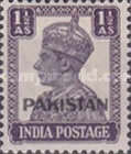 """[India Postage Stamps Overprinted """"PAKISTAN"""" in Small, type A4]"""