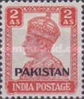 """[India Postage Stamps Overprinted """"PAKISTAN"""" in Small, type A5]"""