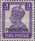 """[India Postage Stamps Overprinted """"PAKISTAN"""" in Small, type A6]"""