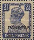 """[India Postage Stamps Overprinted """"PAKISTAN"""" in Small, type A7]"""