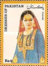 [Women's Costumes in the Pakistani Provinces, Typ AAF]