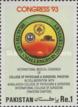[International Medical Congress of Pakistan College of Physicians and Surgeons, Karachi, Typ AAS]
