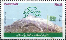 [The 1st Anniversary of the First Atomic Bomb Test in Pakistan, type AFS]