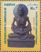 [Archaeological Heritage - Fasting Buddha, type AFV]