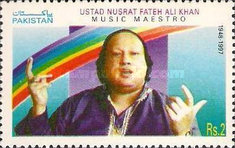 [The 2nd Anniversary of the Death of Ustad Nusrat Fateh Ali Khan, 1948-1997, type AGA]