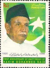 [The 1st Anniversary of the Death of Hakim Muhammad Said, 1920-1998, type AGL]