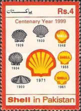[The 100th Anniversary of Shell in Pakistan, type AGN]
