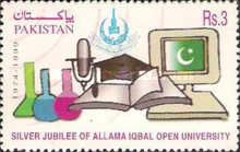 [The 25th Anniversary of Allama Iqbal Open University, type AGQ]