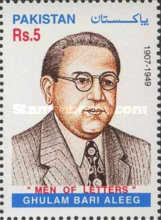 [Writers of Pakistan - The 50th Anniversary of the Death of Ghulam Bari Aleeg, 1907-1949, type AGU]