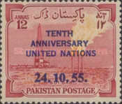 [The 10th Anniversary of the United Nations, type AI1]