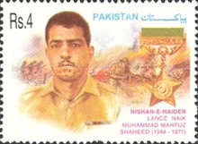 [Recipients of Nishan-e-Haider - Fallen Soldiers of the Kashmir Operations, Typ AJQ]