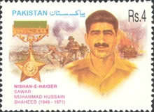 [Recipients of Nishan-e-Haider - Fallen Soldiers of the Kashmir Operations, Typ AJR]