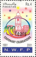 [The 100th Anniversary of North West Frontier Province, type AJY]